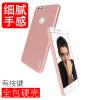ESCASE Huawei Huawei слава 8 телефон оболочки защитной оболочки мобильный телефон устанавливает Huawei телефон оболочки падение сопротивления 5,2 дюймов розового золота мобильный телефон huawei 3 x pro g750 2 8 5 5 ips mtk6592 13 0mp wcdma