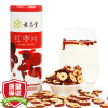 Итальянский Мин Тан (Yiming HOUSE) мармелад чай листья травяной чай мармелад чай 100 г консервированного семена рудбекия мармелад 300шт
