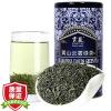 Гонг Юань чай Зеленый чай Хуаншань облака консервированный зеленый чай 250г / банки althaus spring tonic зеленый листовой чай 250 г