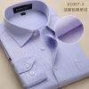 Мужская рубашка с длинным рукавом Белый воротник Мода Профессия Твердый цвет Весна Осень