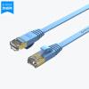 ORICO (ORICO) МОПС-C7B cat7 семь категорий Gigabit закончил плоский медный провод экранированный кабель высокоскоростной интернет инженерную перемычку RJ45 домашнего компьютера кабель синий 1 м кабели orico кабель microusb orico adc 10