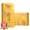 Ju Чи Юн чай травяной чай золото Хуан Джу Хуан Цзюй Уюань большой хризантемы чай 30 ju ju be сумка для мамы hobobe black petals