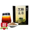 Дни, чай коричневый сахар имбирный чай травяной чай, имбирный чай имбирный чай мгновенного 120г коричневого сахара чай