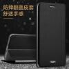 Mo вентилятор Huawei Glory Играть Играть-6 мобильного телефон оболочка защитного рукав все включено мужские и женские модели в черном кожаном сопротивлении падения флипа силиконового