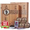 Впечатление появляются чай Е. Jinjun брови чай Wu Yishan чай Jin июня Mei чай Подарочная коробка 250г