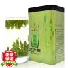 Чашка ароматного чая Longjing зеленый чай Mingqian бутик подарочные коробки с подлинными +2017 новый весенний чай чай 100г зеленый чай с анисом