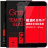 ESK OPPO R11 Plus закаленное стекло мембраны пленка полноэкранное полное покрытие высокой четкости фильм взрывозащищенного мобильный телефон JM90- черный мобильный телефон ginzzu r11 dual black черный