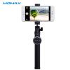 Монопод MOMAX Selfie Pro Bluetooth,Черный монопод momax selfie mini беспроводной розовый