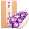 Chinese Yunnan Mini Pu Er Ripe Tea Jasmine Flower Tea 250g F106 chinese yunnan mini pu er ripe tea 250g f111