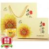 Ju Чи Юн чай травяной чай Лушань императорская хризантема хризантема чай Джин Джу золотая статуя продукта 20 давние желтые хризантемы чай травяной чай шины хризантема почка хризантема чай 60г