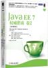 Java EE 7权威指南:卷2(原书第5版) энтони гонсалвес изучаем java ee 7