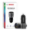 Bosch BOSCH смарт автомобильное зарядное устройство двойной USB автомобильное зарядное устройство прикуривателя одна с двумя 3,0 интеллектуальных быстрой зарядки