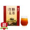 Дни, чай коричневый сахар, коричневый сахар, имбирь чай, имбирный чай травяной чай тетя коричневый сахар, имбирный чай растворимый чай 120г чай