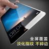 KOOLIFE-крышка головки 6 полный экран полный экран из закаленного стекла пленку, покрывающую всю пленку телефона защитную пленку, пригодную для Huawei черной головкой 6-