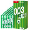 Японский импорт Чешский Гас (Джекс) тонкие презервативы 003 серии Чувствительный лазерный выносливость означает 10 снабжает мужской презерватив здравоохранения new презерватив презервативы fama означает тонкий