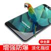Yomo Huawei слава V9 стали мобильный телефон фильм фильм фильм скретч доказательство защитная пленка для стекла неполноэкранных -0.3mm покрытия