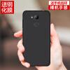 [Отправить] стальную мембрану кольца пряжки Yomo Huawei славы V9 игры телефон оболочка телефона случае кожу чувствовать себя полностью обрезные Hard Case Black