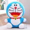 A Dream (Doraemon) Doraemon плюшевая игрушка кукла мультфильма кот Doraemon куклы плюшевые игрушки куклы подушки смеяться пункт 25 сантиметров