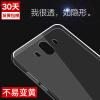 Yomo Huawei mate10 телефон оболочка силикагель тонких прозрачный защитный рукав полного Подшивать белые мягкие оболочки Освежающих