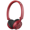 Cruiser (EDIFIER) W675BT беспроводного Bluetooth стерео гарнитура телефона гарнитура музыка наушники красной