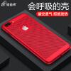Illustrator iPhone7 Plus телефон оболочка / защитный рукав 7 Plus Apple, телефон оболочка / телефон устанавливает матовую чувствовать себя жесткие оболочки Tiptop Crocs серии - Китайский Красной телефон