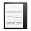 новый для чтения электронных книг Kindle Oasis серебро 32G WIFI 7-дюймовый сенсорный экран E Ink Амазонки haier pad712 сенсорный экран 7 дюймовый haier написано вне оригинальный экран fpc ctp 0700 083 1