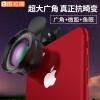 широкого Taurasi телефон объектив макро рыбьего глаз тройного Combo камера OPPO Apple, Huawei вива General сеого артефакт HD SLR объектив камера черный профессиональный профессиональная цифровая slr камера nikon d3200 18 55mmvr