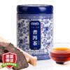 Xin Phoenix Pu'er чай приготовленный чай, черный чай Юньнань Pu'er чай приготовленный 100г синий и белый ствол какой хороший и дешевый черный чай