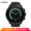 SUUNTO smart watch Finland imported Suunto 9 flagship professional sports GPS outdoor multi-function photoelectric heart rate watch elite version all black