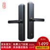 Beijing made fingerprint lock smart lock home security door smart door lock password lock electronic lock left open right open universal version piano