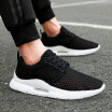 Mens shoes Korean version of the trend of extra large code shoes mens sports&leisure mesh shoes 46 plus size breathable