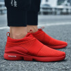 Summer new student breathable sneakers tide shoes Korean version of lazy mesh mens casual shoes mens shoes