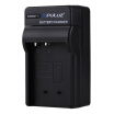 PULUZ Digital Camera Battery Car Charger for Casio CNP120 Battery