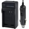 Digital Camera Battery Car Charger for Olympus Li-40B  Li-42BBlack