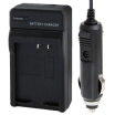 Digital Camera Battery Car Charger for Canon LP-E10Black