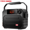 Malata Bluetooth speaker outdoor portable portable square dance stereo sound card U disk X06 black