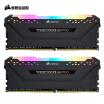 American pirate ship USCORSAIR Avengers RGB PRO light bar DDR4 3000 16GB 8Gx2 desktop memory