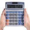 Standard Function Desktop Electronic Calculator 12 Digits Large Display Solar And Battery Dual Power Supply for School Home Office