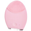 FEI LORO FOREO Luna LUNA Electric Cleansing Instrument Pores Cleaning Electronic Beauty Mirror Silicone Cleaner Washing Brush For Combination Skin Blu