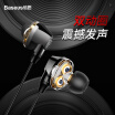 Baseus headset in-ear sports running computer headset double moving circle music game to eat chicken karaoke wired hifi earphone call magic sound blac