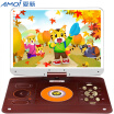 Amoi PDVD-1720 14 inch portable mobile DVD player dvd player CD player portable TV hard drive player mobile TV red