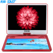 SAST FL-188D Portable Mobile DVD Player Chevron dvd player cd old man singing theater video player CD player 141 inches gold