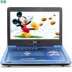 Sony Ericsson Soaiy SA916H 10 inch portable mobile DVD player Qiaohu dvd disc player cd old man watching video machine CD usb player blue