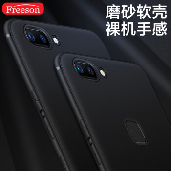 Freeson vivo X20 Mobile Phone Case Case Matte Case Silicone Case Slim All-In-One Drop Soft Case TPU Case Matte Black