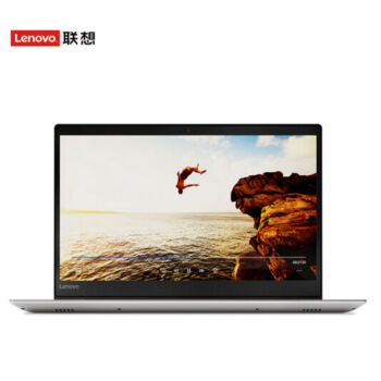 Lenovo Ideapad320S Lenovo Ideapad320S 156 inch thin&thin edge laptop A9-9420 4G 1T 2G genuine Office2016 Silver