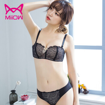 Cat no trace no rims sexy lace underwear female thin section ladies gather small chest bra girl bra set WN5001 red 75B