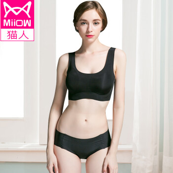 MiiOW sports bra without traces without rims running shockproof yoga underwear