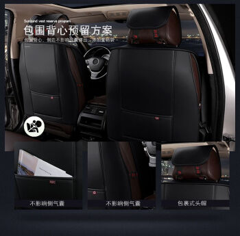 TO YOUR TASTE auto accessories universal leather car seat cushions for CITROEN C4 C5 C6 C5 AIRCROSS C4 Picasso Xsara new styling