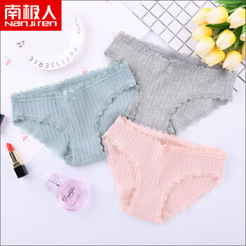 Antarctic womens underwear womens fresh solid color lace middle waist young girls briefs womens cotton campus wind mixed color 3 M