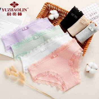 Yu Zhaolin YUZHAOLIN womens underwear womens low waist cotton sexy lace comfortable seamless Japanese womens briefs purple pink skin color M